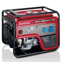 Генератор Honda EM 4500 CXS GW